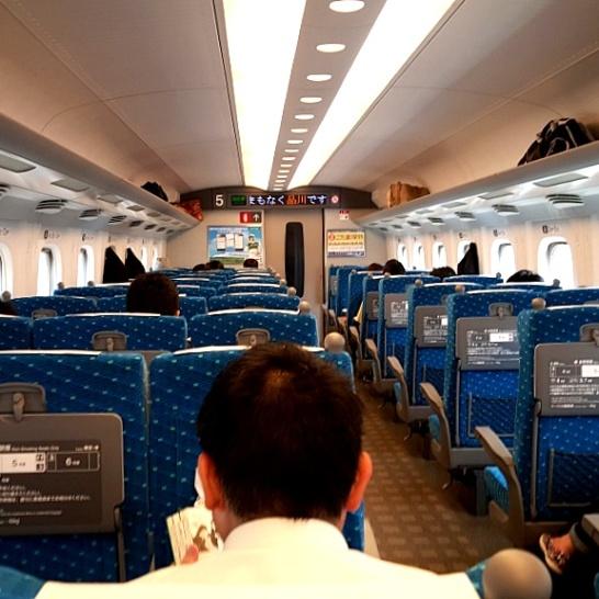 09_Train inside