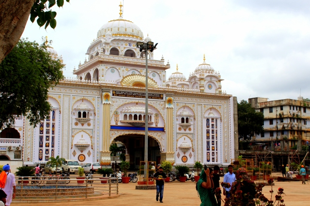 Entrance to the Gurudwar