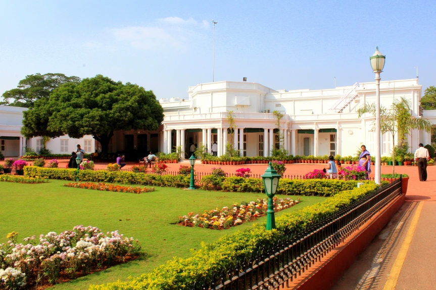 Rashtrapathi Nilayam Facade